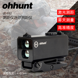 ohhunt LE-032测距仪 L-032
